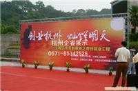 上海露天舞台搭建制作公司