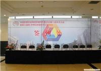 上海展台背景广告墙.背景广告牌制作工厂