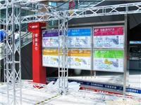 上海舞台搭建工程/上海展台搭建