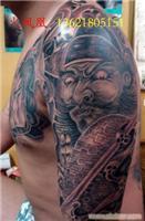 上海哪里纹身最好