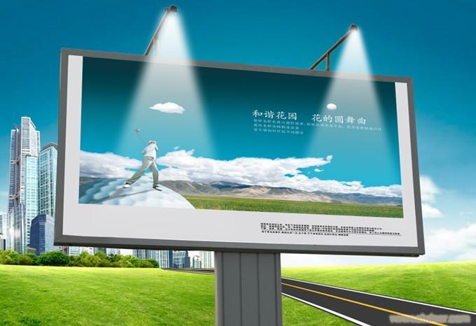 上海制作户外广告牌