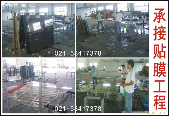 玻璃贴膜工程