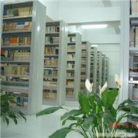 图书密集架