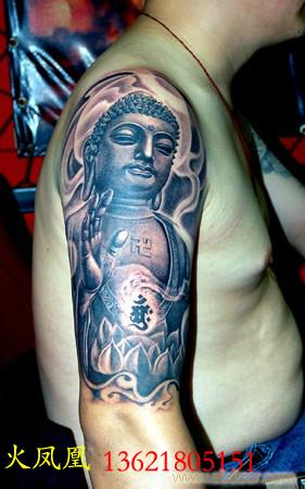 背部纹身 脚部纹身 情侣纹身 盖疤纹身 字母纹身 图腾纹身 鱼纹身