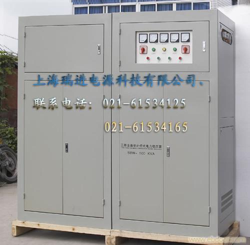 大功率全自动补偿式稳压器 SBW三相补偿式稳压器