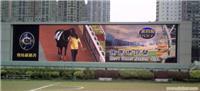 鑫至诚显示屏科技有限公司 上海led显示屏