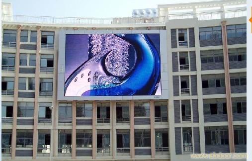 鑫至诚显示屏科技有限公司led显示屏
