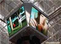 上海led显示屏大屏幕显示屏、LED显示屏制作、LED显示屏厂家、室内单色LED显示屏