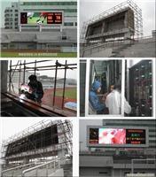 上海led显示屏 厂家