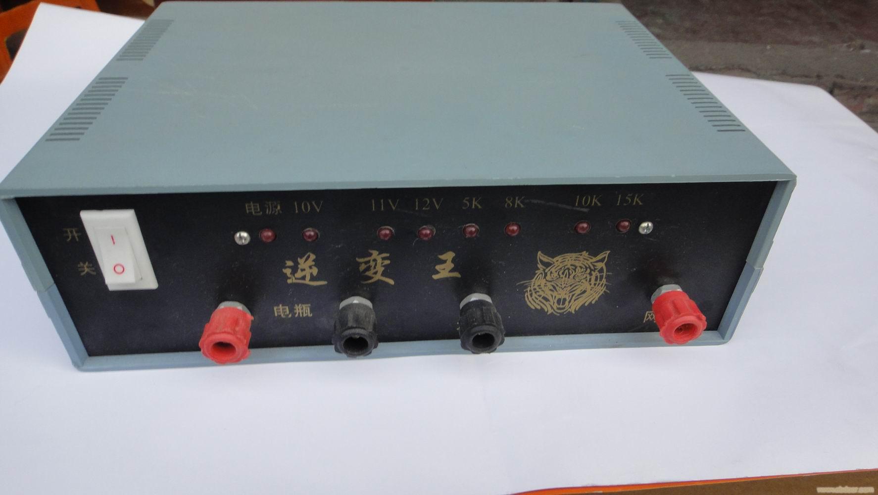 ... 机电路图,超声波捕鱼器电路图,超声波电鱼机电路图