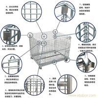 上海仓储笼生产厂家