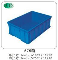 575-210箱