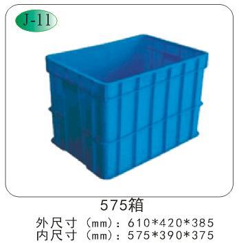 575-375箱