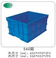560-290箱