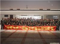 誉兴企业军事化培训1