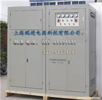 SBW全自动三相补偿式稳压器 SBW全自动三相补偿式稳压器