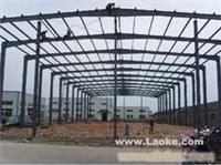 山西彩钢钢结构公司