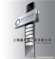 指示系统设计-入口指示牌