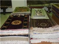 丝毯,手工丝毯、波斯地毯