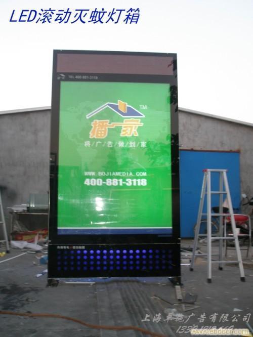 上海灭蚊灯箱价格   上海灭蚊灯箱厂家