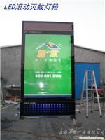 上海灭蚊灯箱价格 | 上海灭蚊灯箱厂家