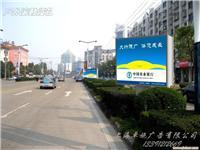 上海供应灭蚊灯箱、户外灭蚊灯箱
