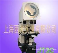 JT3C Φ500系列投影仪