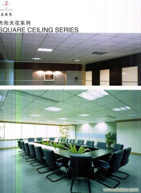 上海方形天花板销售/上海方形天花板专卖