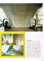 上海奥德赛方形天花板厂家