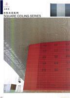 上海方形天花板价格