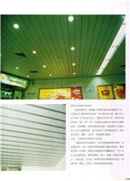 上海奥德赛条形吊顶铝天花板厂