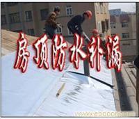 上海浦东防水补漏公司 防水补漏工程
