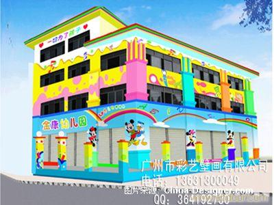 校园墙壁标语,校园墙壁文化,中小学校园墙壁画,幼儿园外墙壁画,幼儿园