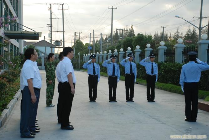 上海保安服务