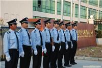 上海松江保安服务公司