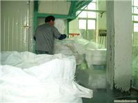 上海低温粉碎加工生产供应商
