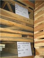 南京木制包装箱