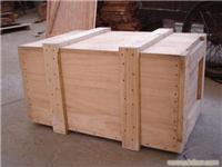 南京实木箱