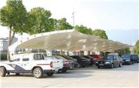 膜结构车棚-车棚厂家-订做车棚-车棚报价