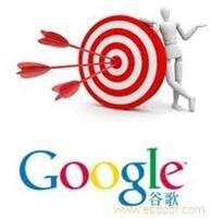 Google是否退出中国了