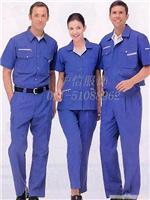 上海工装、工作服订做