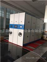 上海档案密集架厂家