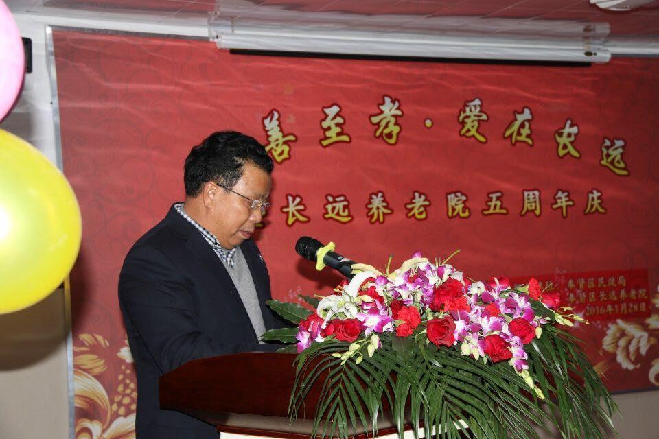上海最好的养老院/上海奉贤养老院服务热线