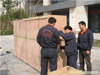 上海钢琴搬运/上海钢琴搬运公司