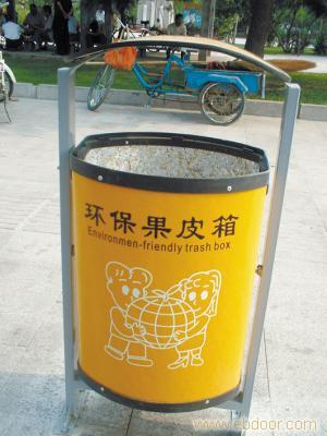 环保垃圾桶001_相关信息_石家庄不锈钢宣传栏_不锈钢