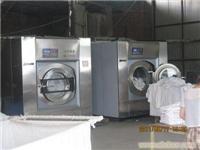西安洗涤公司设备供应厂家
