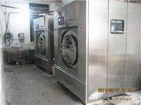 西安洗涤公司供应项目