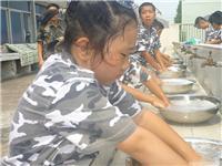 上海中学生军旅夏令营\青少年军事夏令营\军训夏令营——选择爱的方式