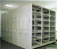 档案密集架/上海档案密集架订购热线