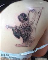 上海雕鱼纹身工作室-无痛纹身-一次性纹身